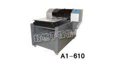 佛山扑克打印机