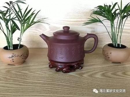 辽宁定制紫砂茶壶