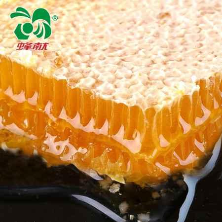 蜂献蜂巢蜜整块蜂窝蜜