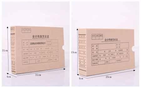 会计凭证无酸档案盒