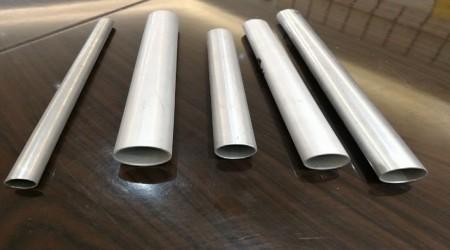 铝合金管多少钱