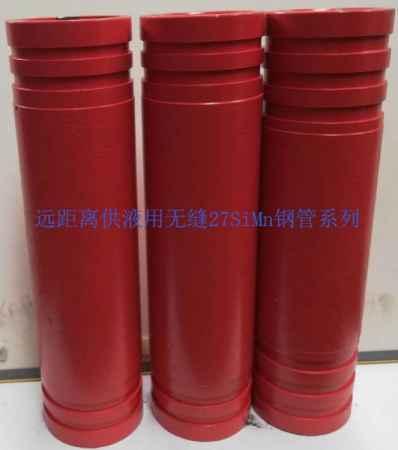 远程供液用专用钢管