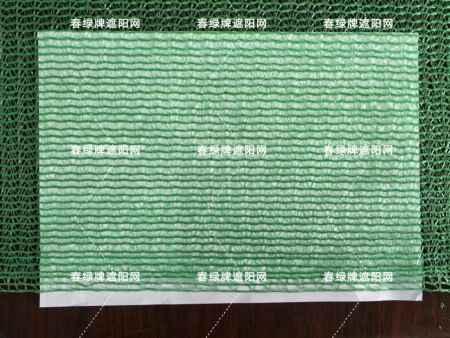 临沂防尘绿网多少钱