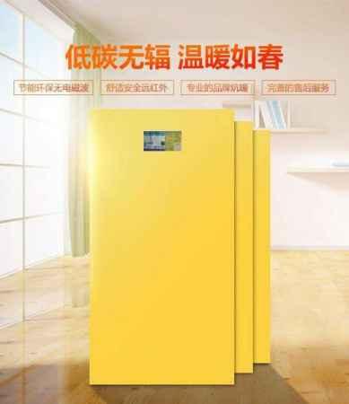 山东电热炕板销售