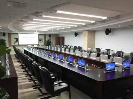 广东无纸化会议系统方案