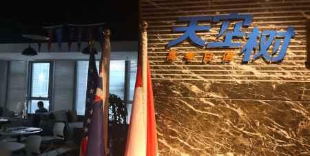 北京大学生赴日就职服务