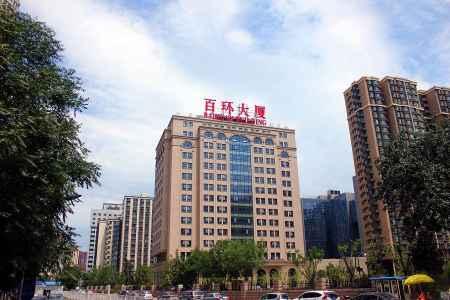 北京百环大厦共享办公室