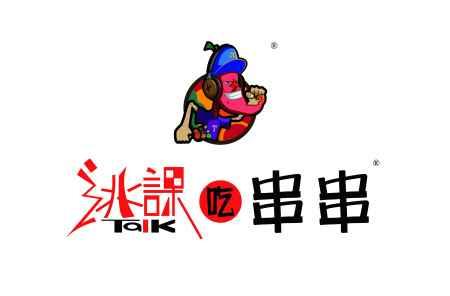 哈尔滨火锅创业项目