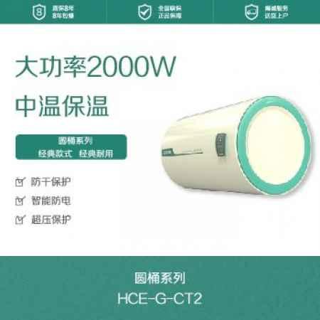 珠海电热水器销售