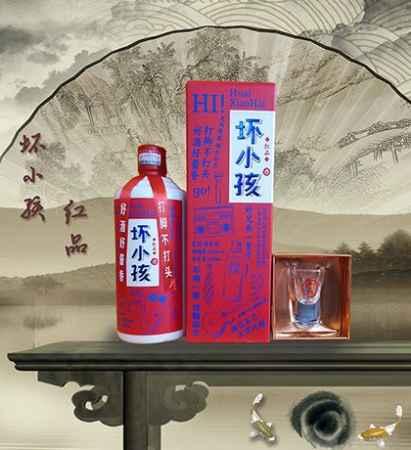 贵州坏小孩53度酱香型白酒