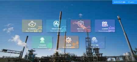 化工安全信息平台厂家