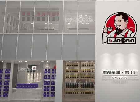长沙创业受欢迎小项目价格