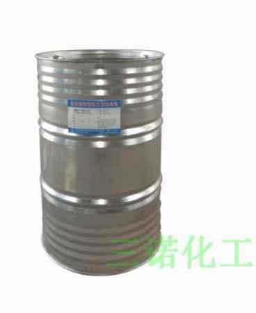 洛阳二(2-乙基己基)磷酸酯(P204)销售