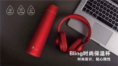 广东红帕创意bling保温杯销售