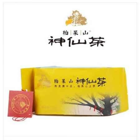 广东绿茶销售