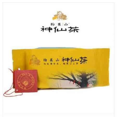 广东柏果山绿茶销售